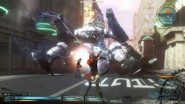 Final Fantasy Type-0 HD - Screenshots - Bild 8