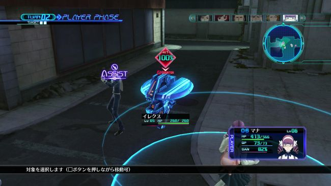 Lost Dimension - Screenshots - Bild 8