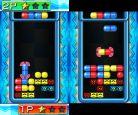 Dr. Mario: Miracle Cure - Screenshots - Bild 2