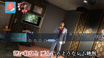 Yakuza 6: The Song of Life - Screenshots - Bild 4
