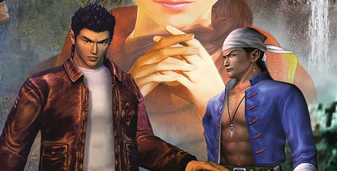Shenmue 2 - Test