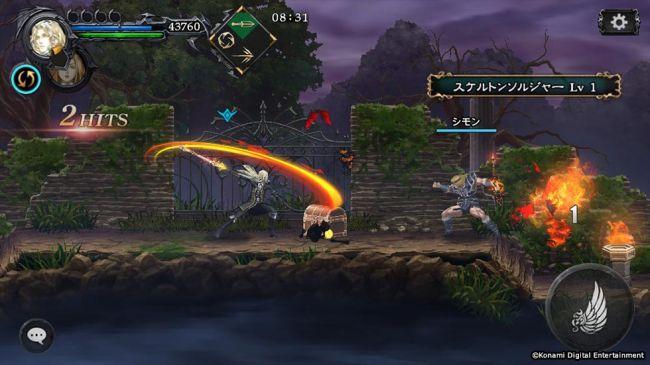 Castlevania: Grimoire of Souls - Screenshots - Bild 1