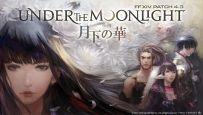 Final Fantasy XIV: Stormblood - Screenshots - Bild 5