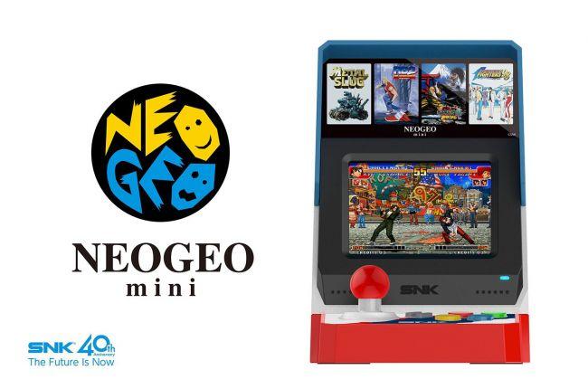 Neo Geo Mini - Screenshots - Bild 1