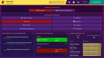 Football Manager 2019 Touch - Screenshots - Bild 12