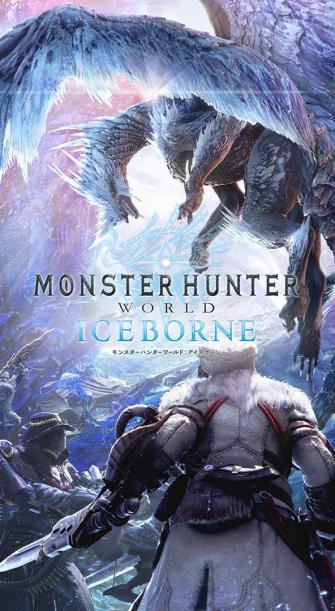 Monster Hunter World: Iceborne - Preview