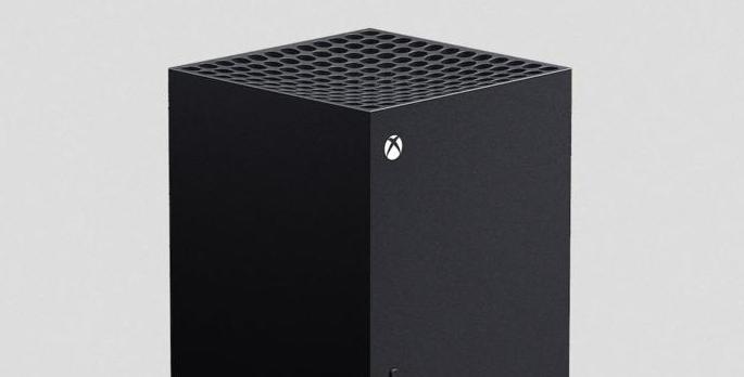 Xbox Games Showcase - Special