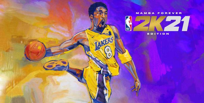 NBA 2K21 - Gewinnspiel - Gewinnspiel