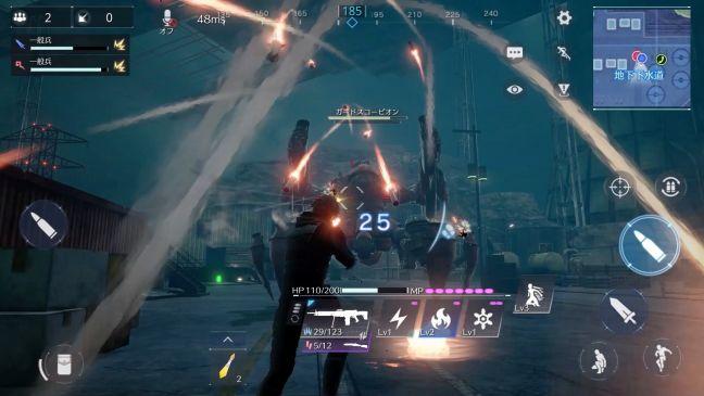 Final Fantasy VII: The First Soldier - Screenshots - Bild 5