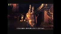Castlevania: The Dracula X Chronicles - Deutscher Trailer