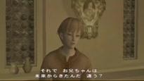 Shadow of Memories - Japanischer Debüt Trailer