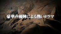 Blaze Union - Jap. Debut Trailer