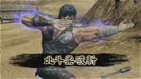 Fist of the North Star: Ken's Rage - Special Moves Trailer