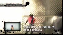 Resident Evil: Chronicles HD Collection - Japanese Trailer