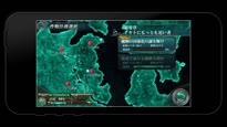 Final Fantasy Agito - E3 2014 Announcement Trailer