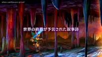 Odin Sphere: Leifdrasir - TGS 2015 Gameplay Trailer (jap.)