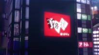Persona 5 R - Teaser Trailer