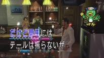 Yakuza - X019 Xbox One Reveal Trailer
