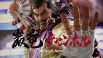 Tekken 7 - Ganryu DLC Announcement Trailer